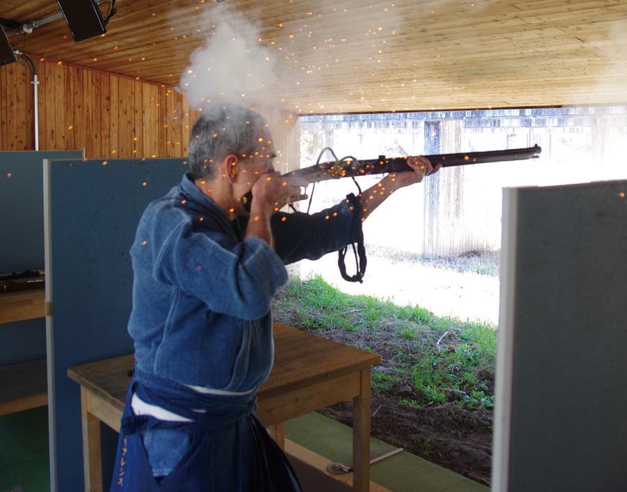 Fire!  Morishige-ryu Hojutsu and matchlocks