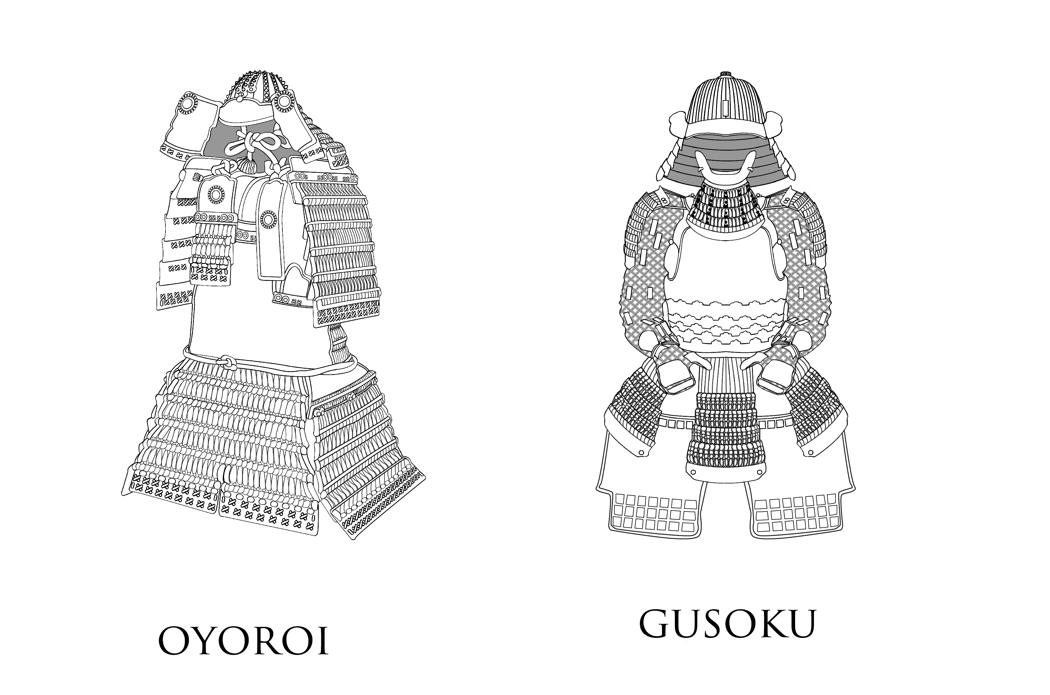 A look at the spiritual side of samurai arms and armour