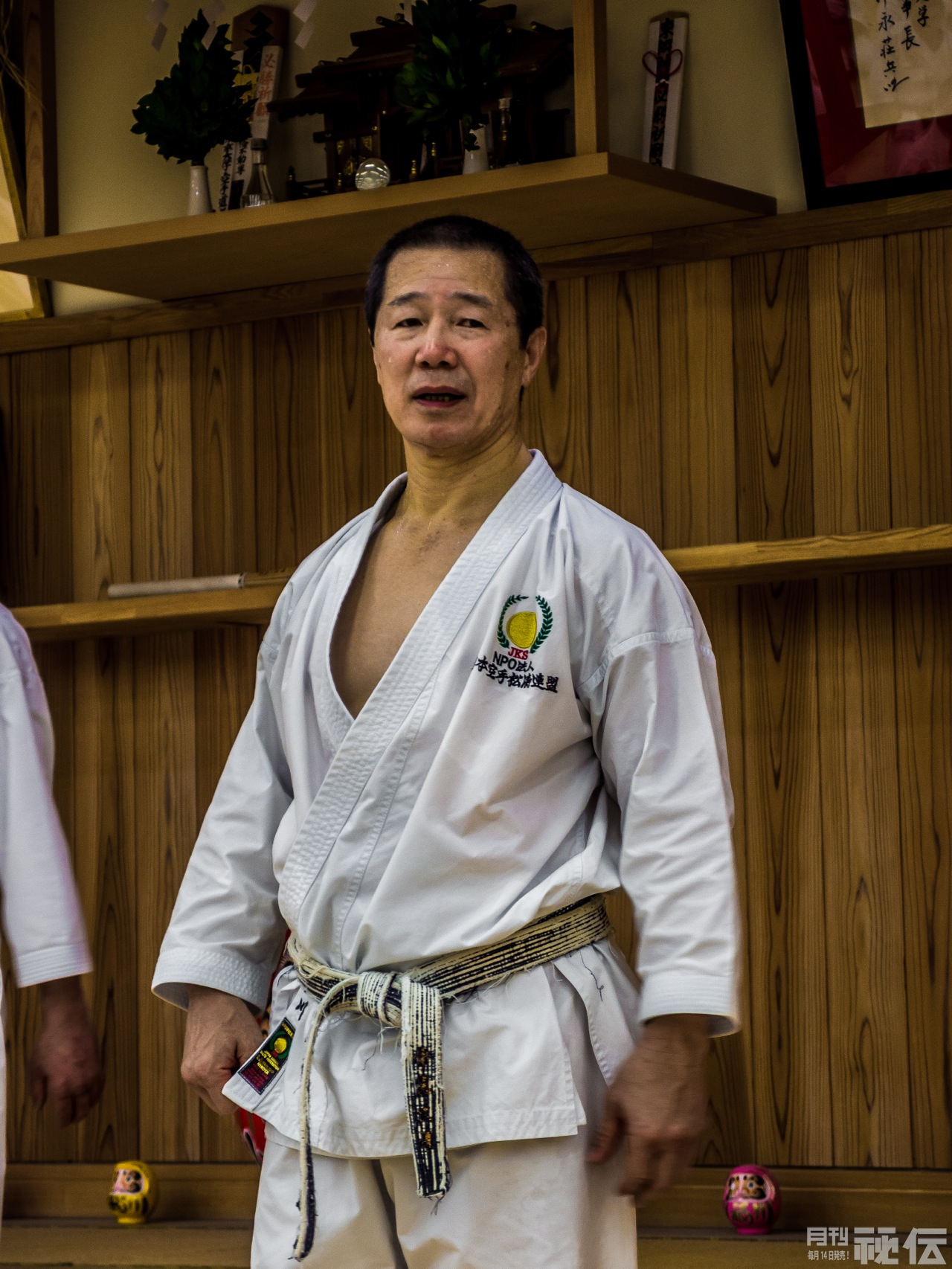 An afternoon of Shotokan: Japan Karate Shoto Federation's