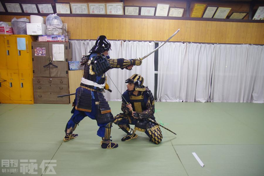 Budo in armor: Going back to the roots