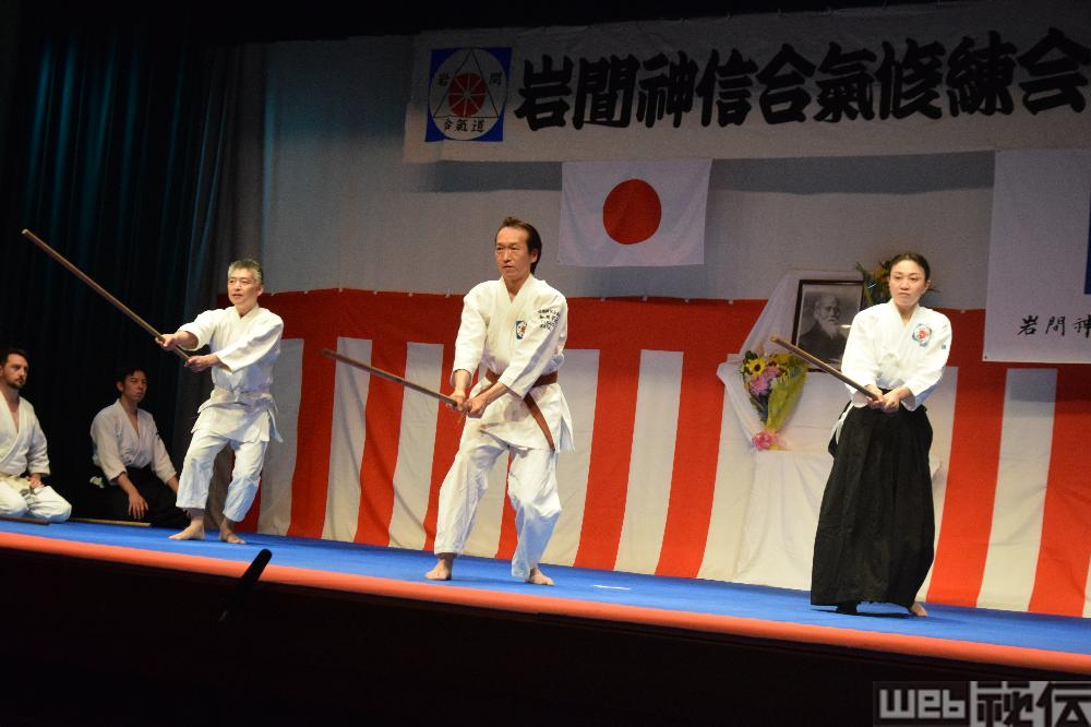 Iwama Shin-Shin Aiki Shuren-kai: History, present and future