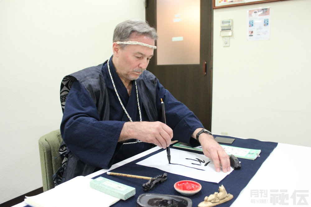 【The Brush is the Sword of the Mind】Nakamura Tempū: the Founder of Mind and Body Unification