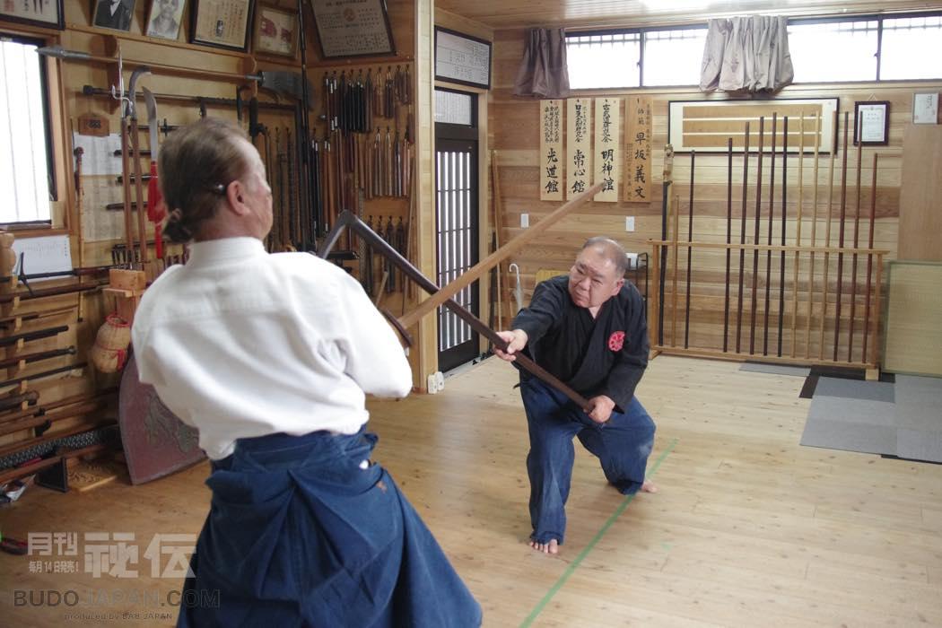 Fusôgamajutsu: The armament of the infantrymen born on the battlefields